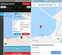 Name: SpeedyBee_Mission Planner.jpg Views: 36 Size: 396.8 KB Description: