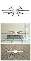 Name: Agricultural UAV.jpg Views: 92 Size: 335.6 KB Description:
