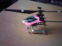 Name: pinkdf1.JPG Views: 3112 Size: 21.4 KB Description: A pink canopy is REAL easy to see in the air.