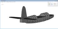 Name: B-26-3D-Model-7.png Views: 17 Size: 82.9 KB Description: