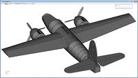 Name: B-26-3D-Model-20.png Views: 4 Size: 142.6 KB Description: