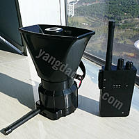 Name: Sky Speaker-I-2.jpg