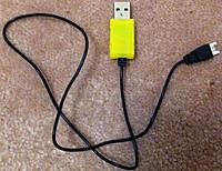 Name: image-fade5cbe.jpg