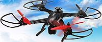 Name: image-1525fdd2.jpg Views: 104 Size: 48.6 KB Description: The Quadcopter.