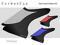 Name: PREVIEW_CarbonCan.jpg Views: 882 Size: 106.4 KB Description: