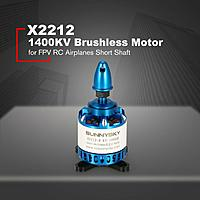 Name: SS 2212 1400kv V3.jpg