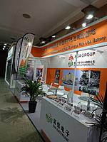 Name: Hobby Expo China 2017.jpg
