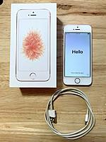 Name: apple1.JPG Views: 7 Size: 126.7 KB Description: