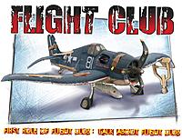 Name: FLIGHT_CLUB_lorez.jpg