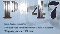 Name: P47 Thunderbolt Additional Specs.jpg Views: 363 Size: 77.1 KB Description: