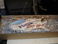 Name: Hobby King EPP FPV Plane 004.jpg Views: 681 Size: 71.1 KB Description: