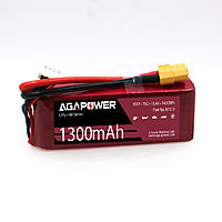 Name: AGA1300mah 75C  3S.jpg