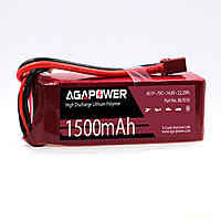 Name: AGA1500mAh 70C 4S.jpg