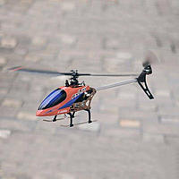 Name: FX071C-6-Axis-Gyro-Flybarless-RC-Helicopter_5.jpg Views: 124 Size: 71.4 KB Description: