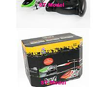 Name: HK 8010a.jpg