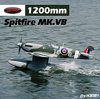 Name: Spitfire MK.VB.jpg