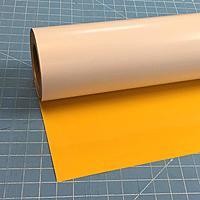Name: vinyl yellow cub.jpg Views: 1 Size: 126.6 KB Description: