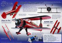 Name: SAMSON2-BoxLabel-1200.jpg Views: 1034 Size: 145.6 KB Description: