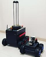 Name: UVC Robot.jpg