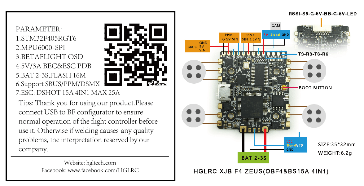 Attachment browser: F4 Zeus Wiring diagram+QR Code.png by HGLRC ...