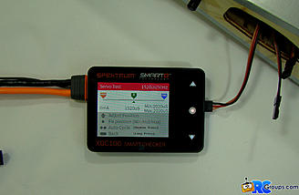 <b>Servo Tester Home screen - Servo Centered.</b>