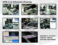 Name: a6253663-212-1.jpg Views: 39 Size: 116.8 KB Description: