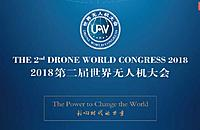 Name: DRONE WORLD.jpg