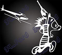 Name: heli-chase-calvin.jpg