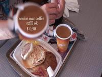 Name: mac coffee.JPG Views: 131 Size: 64.7 KB Description: