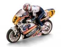 Name: KYOHORHonda-2.jpg