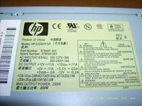 Name: DSCI0052.jpg