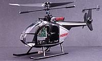 Name: mSR MD500 003.jpg Views: 340 Size: 60.6 KB Description: