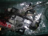 Name: Casio Pics & Videos 158 (Medium).jpg Views: 610 Size: 78.0 KB Description: Three (not five)-bladed screws.