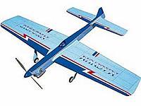 Name: Magnum Plane - Copy.jpg Views: 38 Size: 43.7 KB Description: