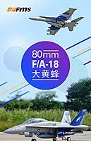 Name: 139BF820-4AEA-423E-A105-2A9C0D59F432.jpeg Views: 64 Size: 187.3 KB Description: