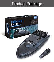 Name: V007_RC_Bait_Boat_18.jpg Views: 2 Size: 283.7 KB Description: