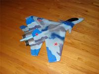 Name: walkerasu27final.jpg