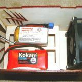 Plenty of room inside for batteries.