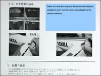 Name: page02a.jpg