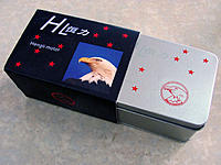 Name: hengli2834kv1100inpackage.jpg Views: 167 Size: 57.5 KB Description: