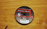 Name: VR-1 Repair 40.jpg