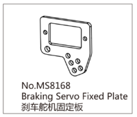 Name: Screen Shot 2018-03-22 at 7.40.04 AM.png Views: 115 Size: 118.4 KB Description: Servo mounting - you need to buy your own server or X-rider brake servo - stock RTR - plug into the Channel 3 directly - no programming needed.