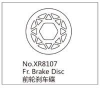 Name: Screen Shot 2018-03-22 at 7.40.15 AM.png Views: 108 Size: 142.6 KB Description: Brake disc, I think you need a spare too :-)