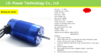 Name: new brushless motor-racing motor.png