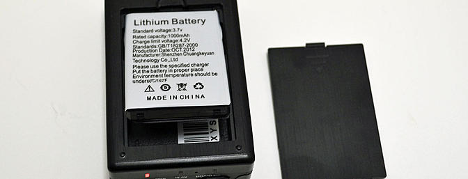 The included 3.7V 1000 mAH chargeable Li-ion battery
