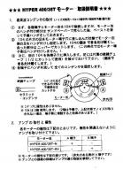 Name: instructions side 1.jpg Views: 399 Size: 98.5 KB Description: