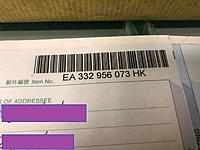 Name: mod 1.jpg Views: 36 Size: 267.8 KB Description: Tracking Number