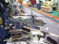 Name: I-Hobby 2008 (48).jpg