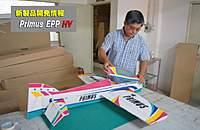 Name: Primus EPP HV.jpg Views: 410 Size: 59.1 KB Description:
