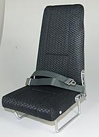 Name: 2057 - 4 seat.jpg Views: 200 Size: 103.7 KB Description: